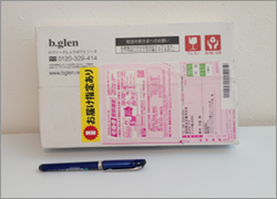 bgeln-whitening-trail1